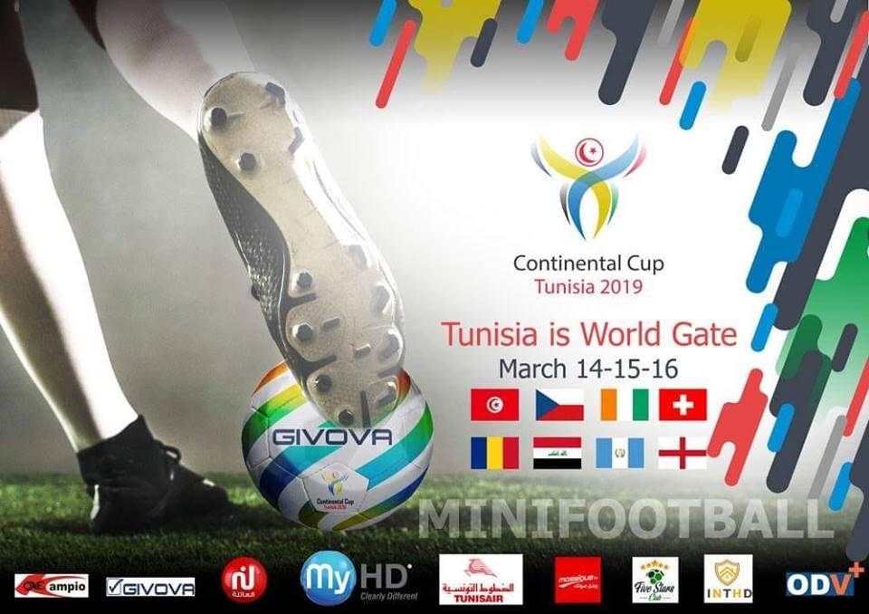 قائمة اللاعبي المنتخب التونسي المدعويين للمشاركة في كأس العالم للقارات